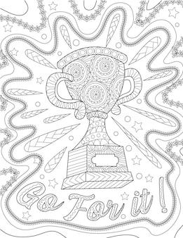 Troféu de competição com desenhos de bordas frondosas e recompensa de campeonato de desenho de linha incolor com