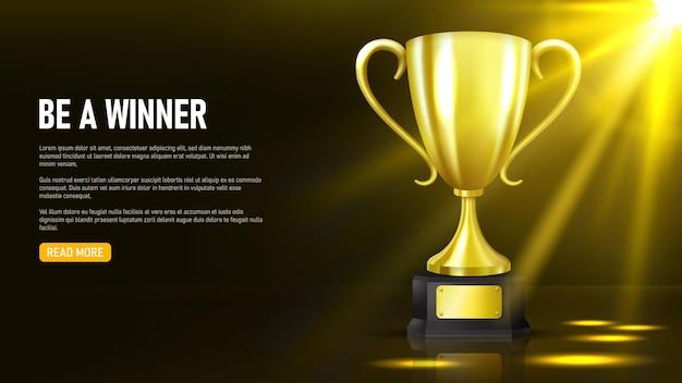Troféu de ouro brilhante com luz dourada iluminada em um fundo escuro Vetor Premium