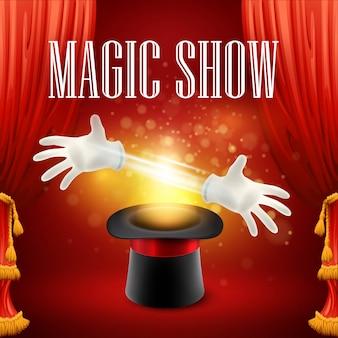 Truque de mágica, performance, circo, conceito de show. ilustração