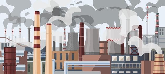 Tubulações de fábrica industrial, ilustração de chaminés. panorama da usina com nuvens de fumaça