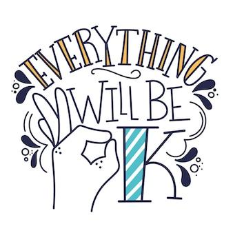 Tudo ficará bem