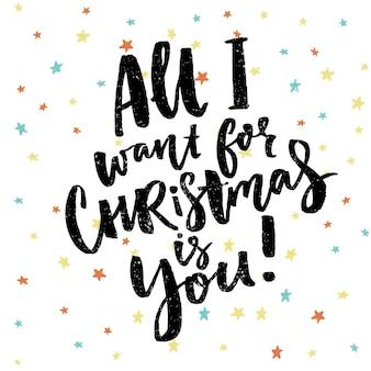Tudo que eu quero no natal é você provérbio engraçado para cartões de natal caligrafia de escova preta nas estrelas