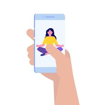 Tutorial de esportes online, estúdios de ioga transmitindo conceitos. trabalhar em casa. ilustração vetorial