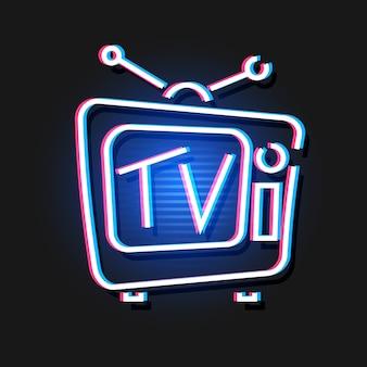 Tv com holograma vintage