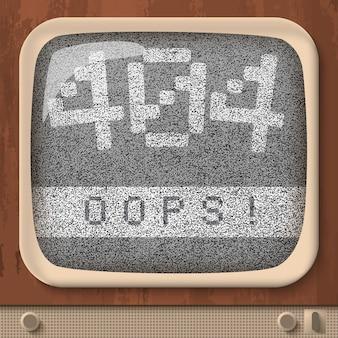 Tv retro com erro de página não encontrada na tela