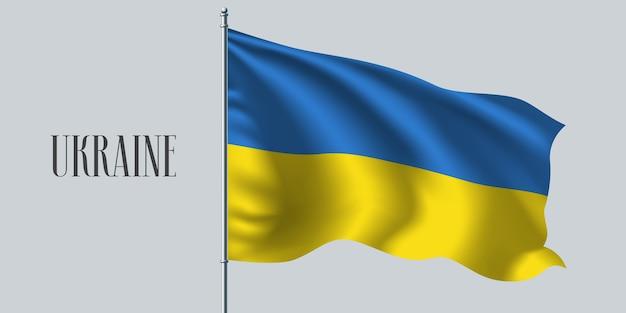 Ucrânia acenando uma bandeira no mastro da bandeira.