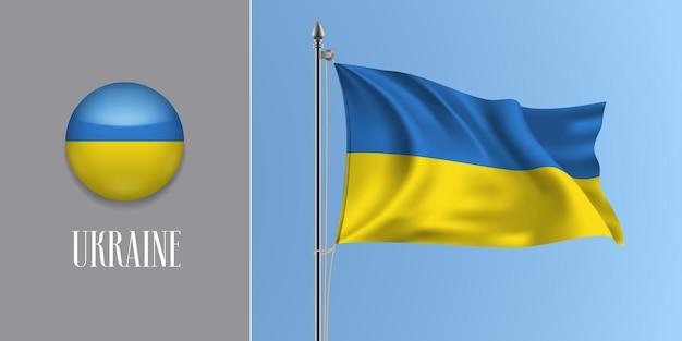 Ucrânia agitando bandeira no mastro e redondo
