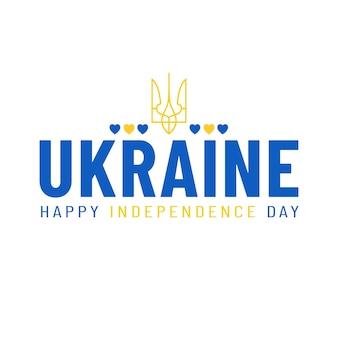 Ucrânia. feliz dia da independência. banner de vetor com corações azuis e amarelos, símbolo do tridente e texto ucrânia. modelo de feriado patriótico. dia de constituição.