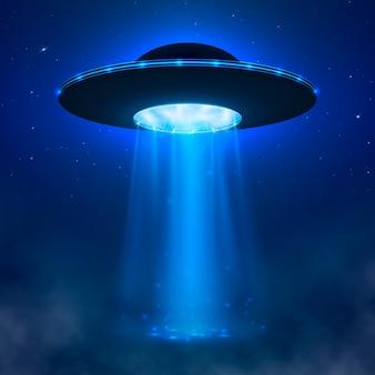 Ufo. nave alienígena com feixe de luz e nevoeiro. ilustração vetorial de ovni