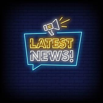 Últimas notícias sinais néon estilo texto vector