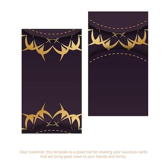 Um cartão de visita cor de vinho com um luxuoso padrão dourado para seus contatos.