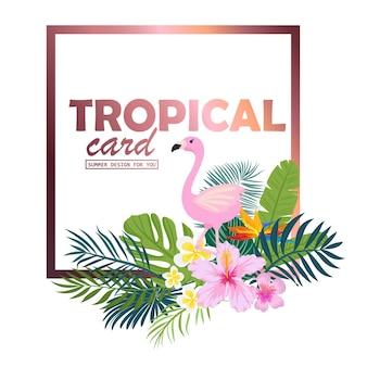 Um cartão tropical com folhas de palmeira, flamingo e flores exóticas. o design da selva de verão é ideal para folhetos, cartões postais, etiquetas e designs exclusivos. vetor