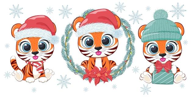 Um conjunto de três filhotes de tigre fofos e doces para o ano novo e o natal. ilustração em vetor de um desenho animado.