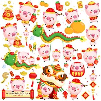 Um conjunto de vetores de porcos em traje de celebração do ano novo chinês e itens