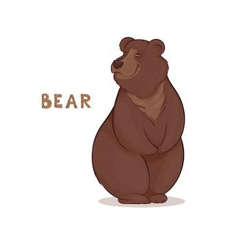 Um, desenho animado, marrom, sorrindo, urso
