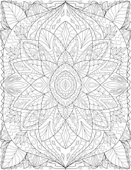 Um desenho de padrão de flor grande e bonito crescendo lentamente cercado por lindas folhas