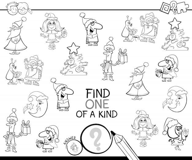 Um dos melhores jogos para colorir no xmas