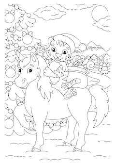 Um filhote de tigre montado em um unicórnio cumprimenta a página do livro de colorir para crianças de ano novo
