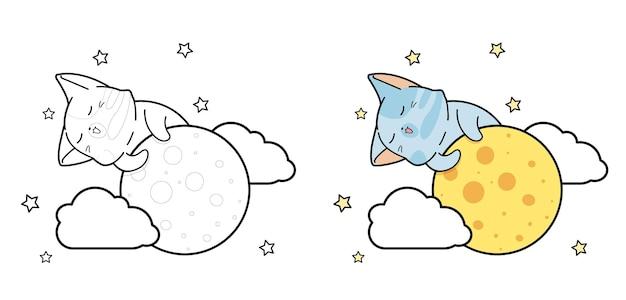Um gato bonito está subindo na página para colorir de desenho animado da lua para crianças