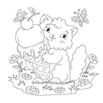 Um gato fofo e fofo tem um delicioso sorvete apetitoso em suas patas. página de livro de colorir para crianças