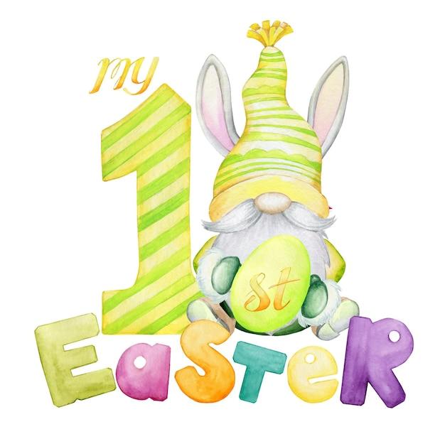 Um gnomo fofo está segurando um ovo de páscoa. clip-art em aquarela em estilo cartoon