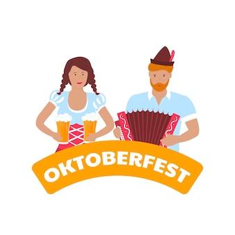 Um homem de chapéu toca acordeão. jovem garçonete em dirndl com um copo de cerveja. celebração do festival alemão de oktoberfest.