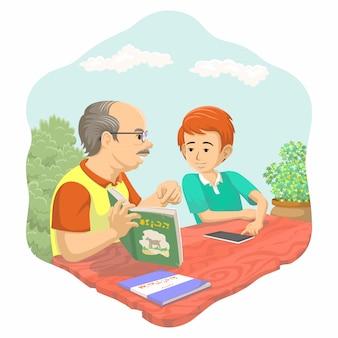 Um homem mostra uma página de um livro para um menino