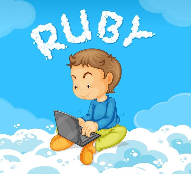 Um jovem codificador de rubi