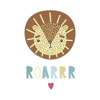 Um leão fofo. ilustração vetorial, coração e letras roar.