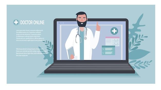 Um médico com um estetoscópio na tela de um laptop fala com um paciente online