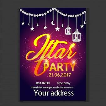 Um modelo de cartaz bonito ou flyer para celebração de jantar iftar e festa