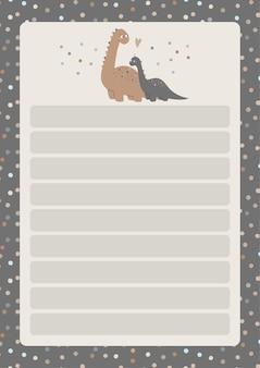 Um modelo para planejadores simples e listas de tarefas, para crianças com ilustrações bonitas em cores pastel. planejadores infantis, agendas de horários, listas de verificação.