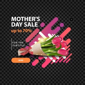 Um modelo pop-up para um site com desconto em homenagem ao dia das mães