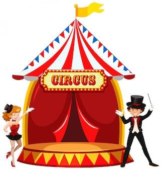 Um palco mostrando circo