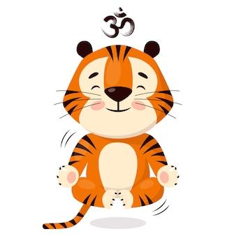 Um tigre bonito dos desenhos animados levita sentado em lótus positi, fazendo ioga, símbolo do ano 2022 do tigre