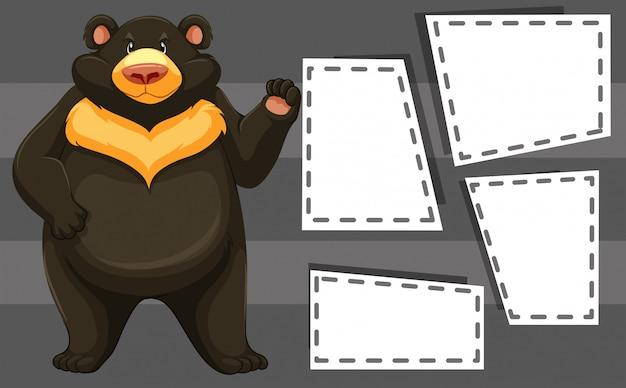 Um urso no modelo em branco