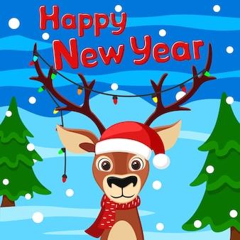 Um veado com um chapéu de natal com uma guirlanda em seus chifres olha para um fundo de inverno. ano novo, natal.