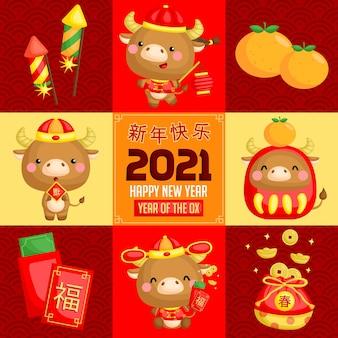Um vetor de composição quadrada de boi na celebração do ano novo chinês