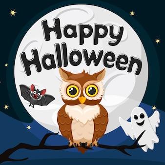 Uma coruja senta-se em um galho no contexto de uma grande lua, um fantasma e um morcego. fundo de halloween