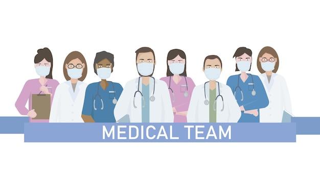 Uma equipe de médicos e trabalhadores médicos uniformizados
