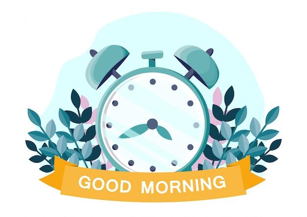 Uma ilustração de um despertador.