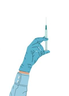 Uma mão enluvada segura uma seringa. trabalho de pesquisa em uma nova vacina. medicina, vacinação contra gripe, coronavírus, sarampo, poliomielite. experimento bioquímico. ilustração