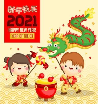 Uma menina e um menino dançando a dança do dragão no ano novo chinês