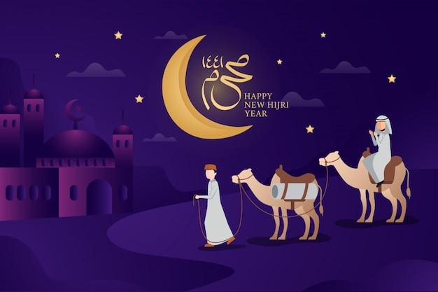 Uma viagem noturna na ilustração feliz ano novo hijri com homem e camelos