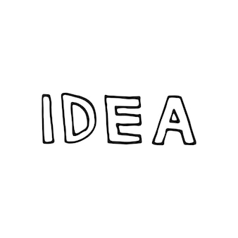 Único elemento da idéia de letras em conjunto de negócios de doodle. mão-extraídas ilustração vetorial para cartões, cartazes, adesivos e design profissional.