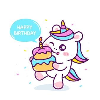 Unicórnio bonitinho com bolo de aniversário.