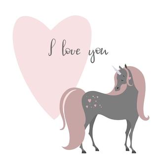 Unicórnio bonito dos desenhos animados com um coração. adesivo de cavalo de fantasia, distintivo de remendo, cartão postal.