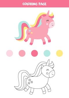 Unicórnio bonito dos desenhos animados da cor. planilha para crianças.