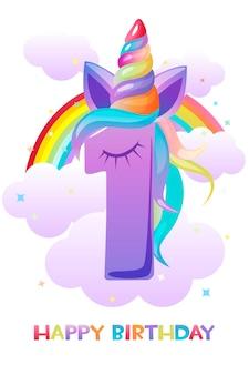 Unicórnio número um, cartão de feliz aniversário para o jogo de interface do usuário. céu de cartão postal de ilustração vetorial e arco-íris para crianças.