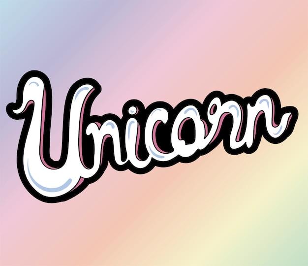 Unicórnio, palavra, tipografia, desenho, ilustração